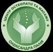 Масаж та остеопатія у м. Київ. Відгуки та ціни на сайті